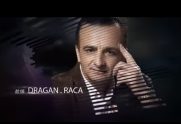 Dragan Raca and FLY DRAGON
